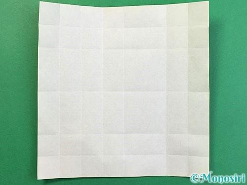 折り紙で!マークの折り方手順12
