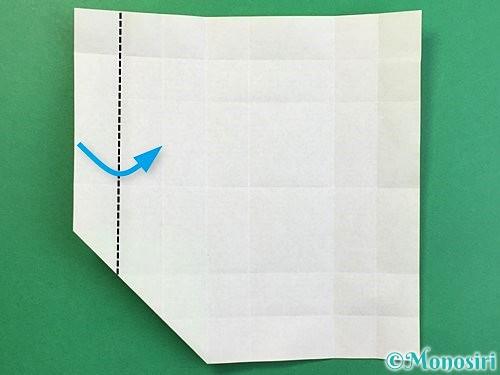 折り紙で!マークの折り方手順15