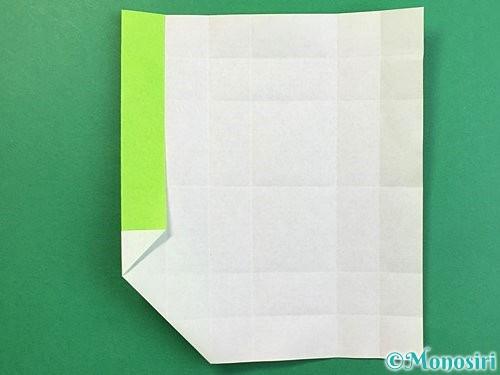 折り紙で!マークの折り方手順16