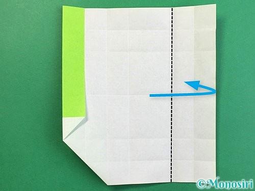 折り紙で!マークの折り方手順17