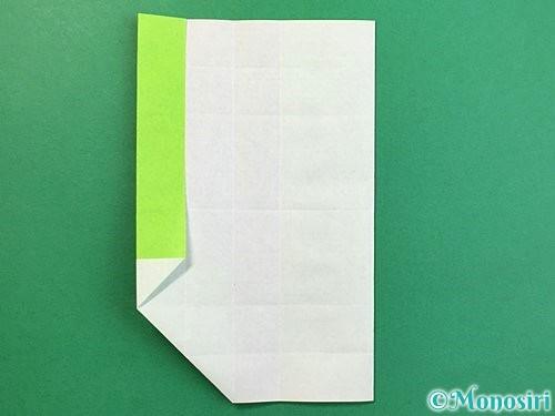 折り紙で!マークの折り方手順18