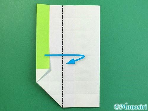 折り紙で!マークの折り方手順19