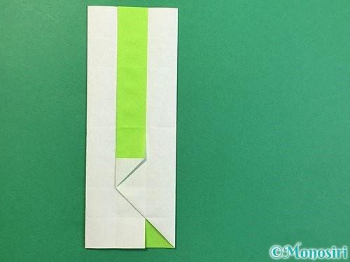 折り紙で!マークの折り方手順20