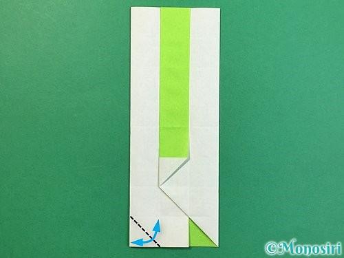 折り紙で!マークの折り方手順21