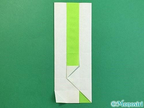 折り紙で!マークの折り方手順22