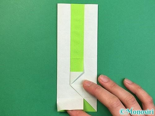 折り紙で!マークの折り方手順23