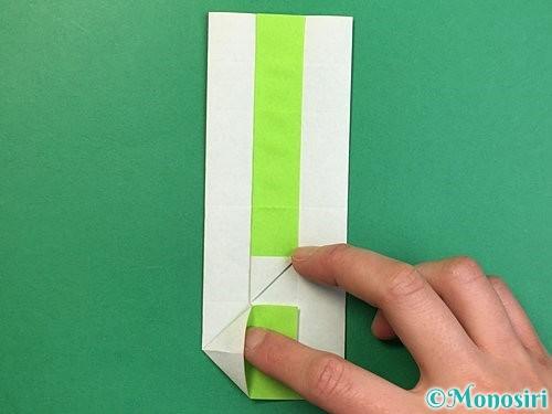 折り紙で!マークの折り方手順24