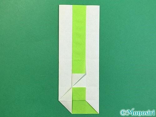 折り紙で!マークの折り方手順25
