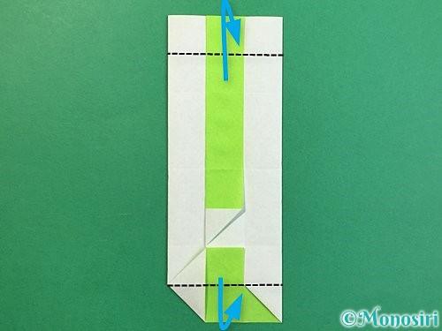 折り紙で!マークの折り方手順26