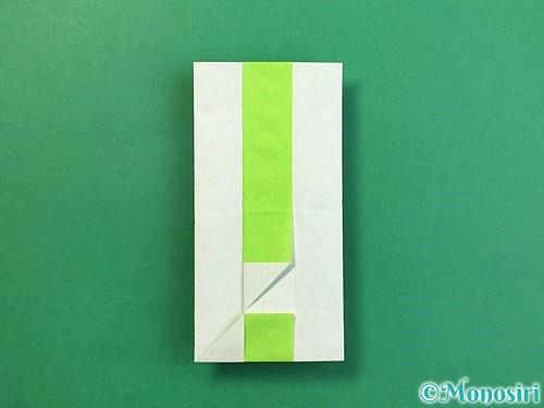 折り紙で!マークの折り方手順27