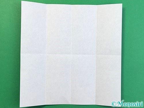 折り紙で?マークの折り方手順4