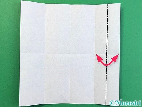 折り紙で?マークの折り方手順5