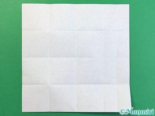 折り紙で?マークの折り方手順8