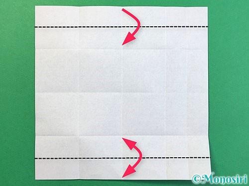 折り紙で?マークの折り方手順9