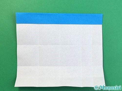 折り紙で?マークの折り方手順10