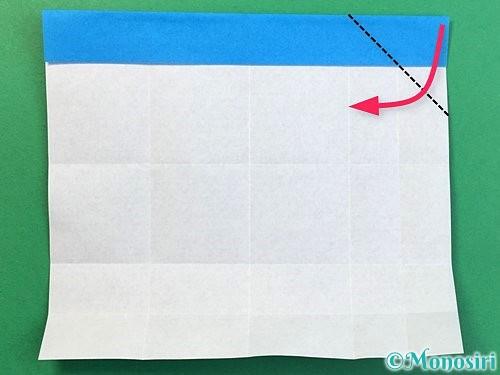 折り紙で?マークの折り方手順11