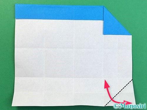 折り紙で?マークの折り方手順13