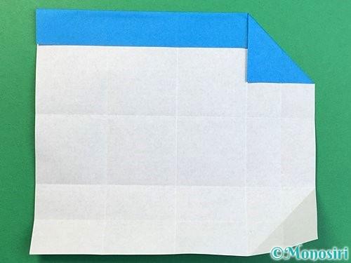 折り紙で?マークの折り方手順14