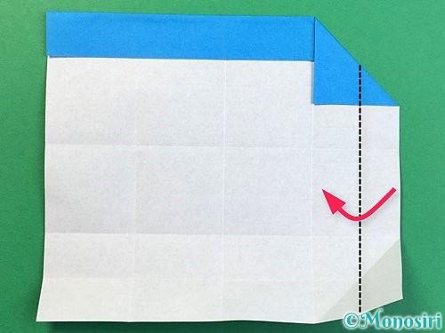 折り紙で?マークの折り方手順15