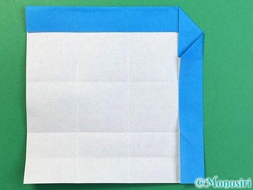 折り紙で?マークの折り方手順16