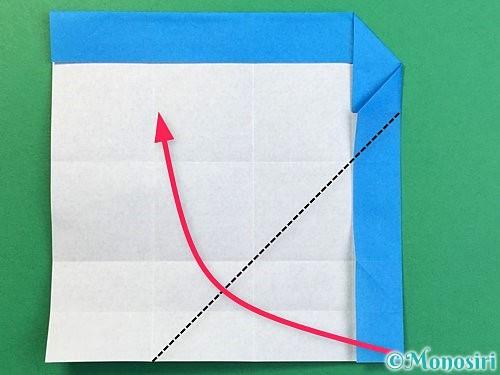 折り紙で?マークの折り方手順17