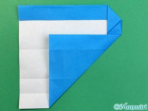 折り紙で?マークの折り方手順18