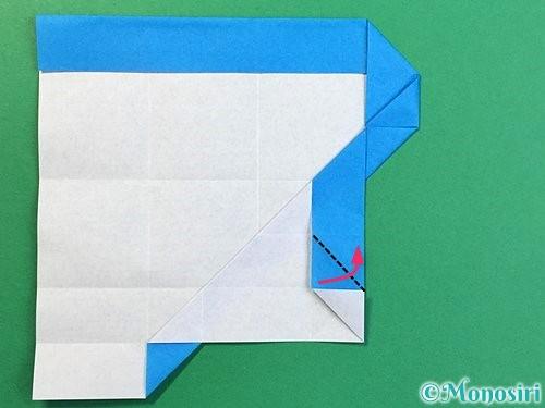 折り紙で?マークの折り方手順23