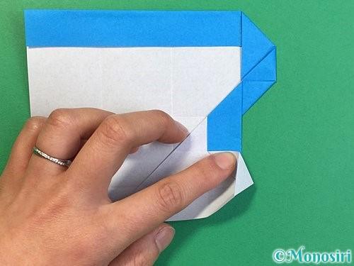 折り紙で?マークの折り方手順25
