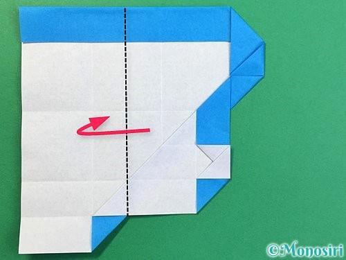 折り紙で?マークの折り方手順28