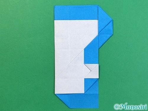 折り紙で?マークの折り方手順29