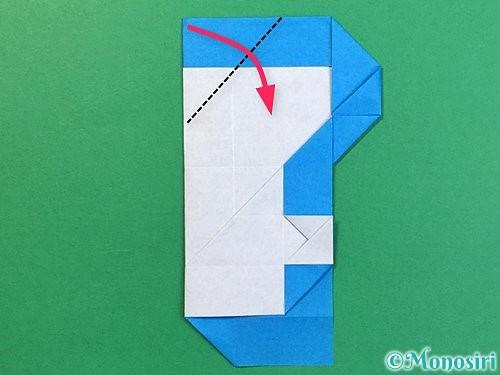 折り紙で?マークの折り方手順30