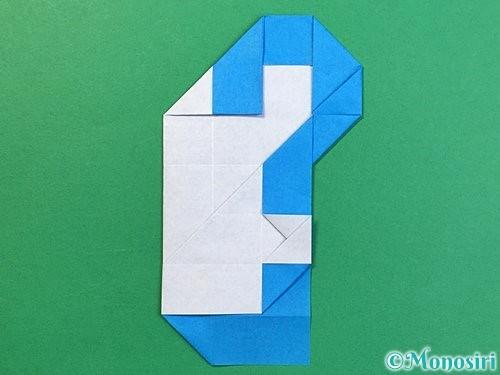 折り紙で?マークの折り方手順31