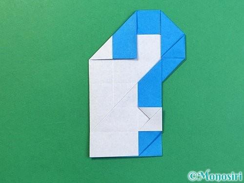 折り紙で?マークの折り方手順33
