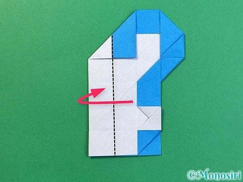 折り紙で?マークの折り方手順34