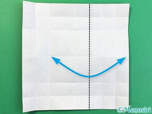 折り紙で&マークの折り方手順11