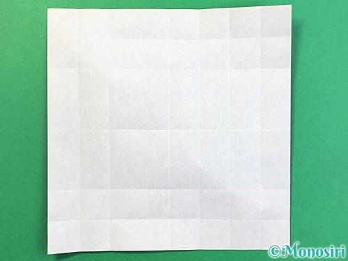 折り紙で&マークの折り方手順12