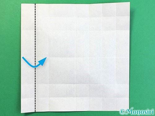 折り紙で&マークの折り方手順13