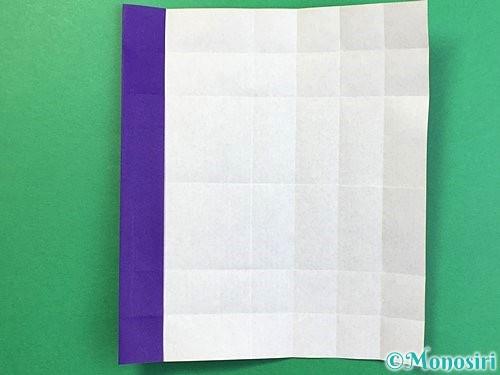 折り紙で&マークの折り方手順14