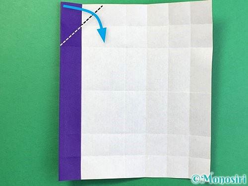 折り紙で&マークの折り方手順15
