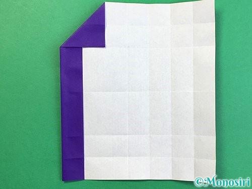 折り紙で&マークの折り方手順16