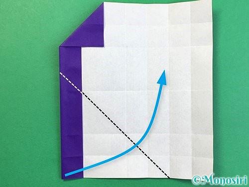 折り紙で&マークの折り方手順17