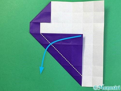 折り紙で&マークの折り方手順19