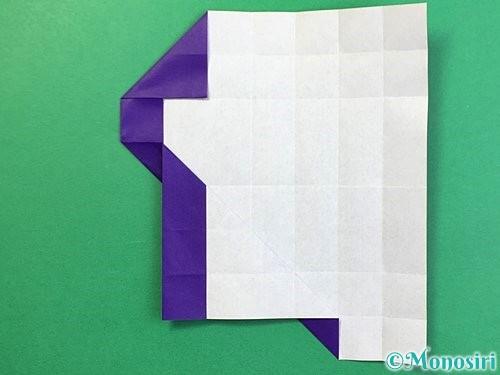 折り紙で&マークの折り方手順20