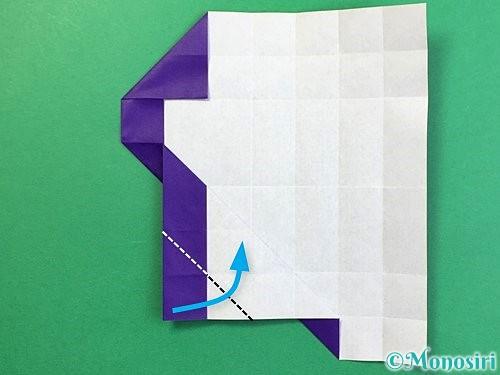 折り紙で&マークの折り方手順21