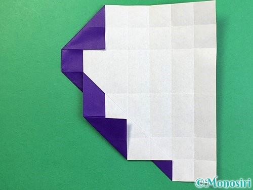 折り紙で&マークの折り方手順22