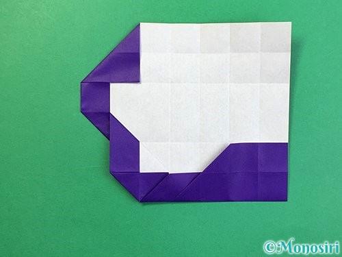 折り紙で&マークの折り方手順24