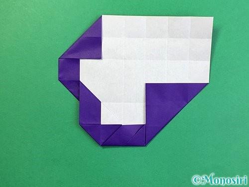 折り紙で&マークの折り方手順26