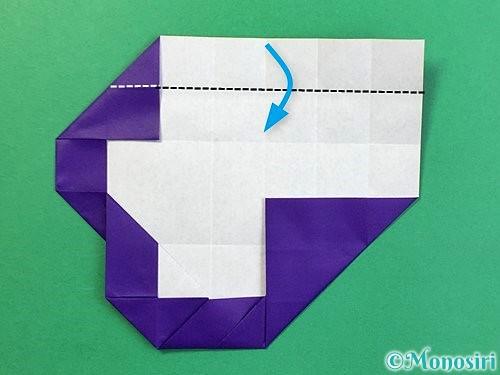 折り紙で&マークの折り方手順27