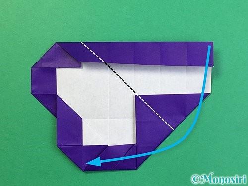 折り紙で&マークの折り方手順29