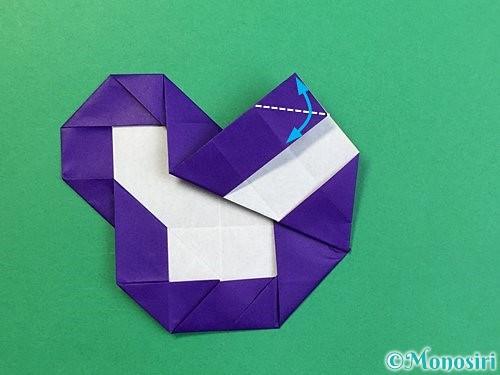 折り紙で&マークの折り方手順33